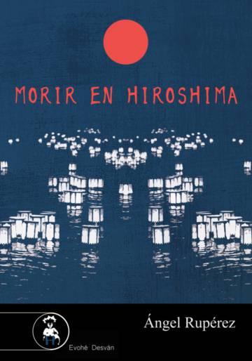 Hiroshima Mon Amour Babelia El País
