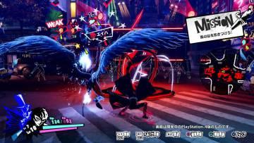 'Persona 5 Strikers': más 'Persona', más acción