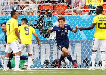Japón vence a Colombia