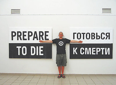 Bill Drummond.