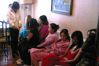 contactos mujeres orientales madrid
