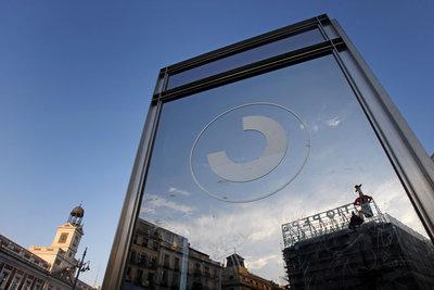 Una puerta de sol a sol edici n impresa el pa s - Puerta de madrid periodico ...