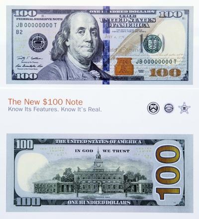 169330515624f EE UU presenta el nuevo billete de 100 dólares
