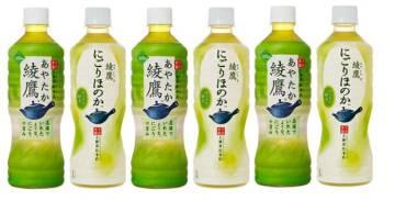 El té verde Ayataka de Coca-Cola.