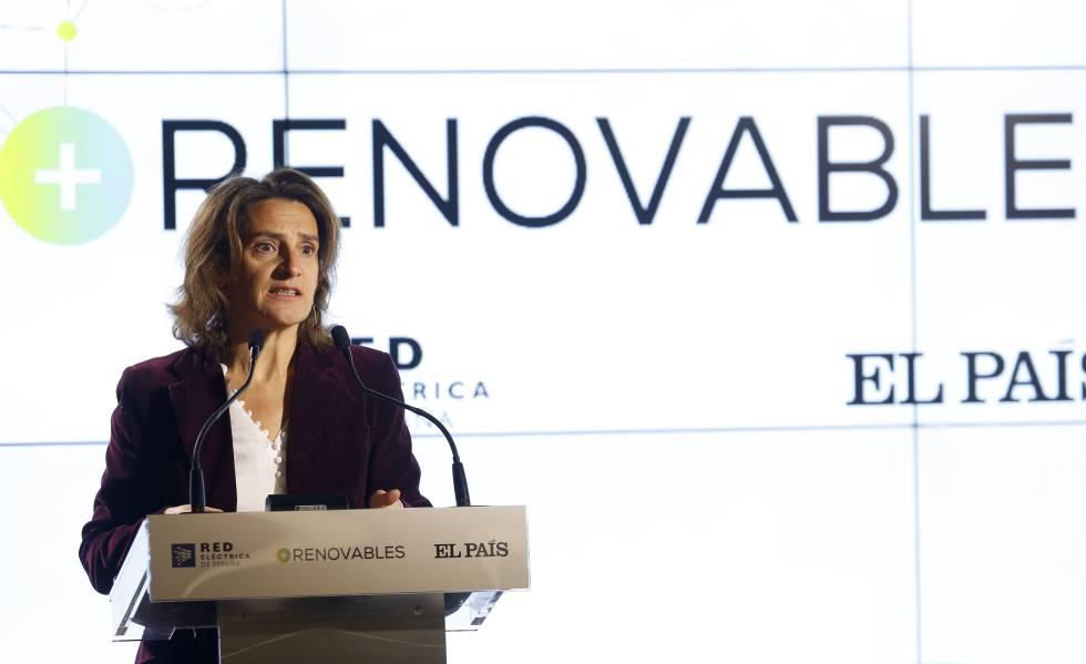 La ministra Teresa Ribera, durante una intervención en un foro de renovables el pasao abril.