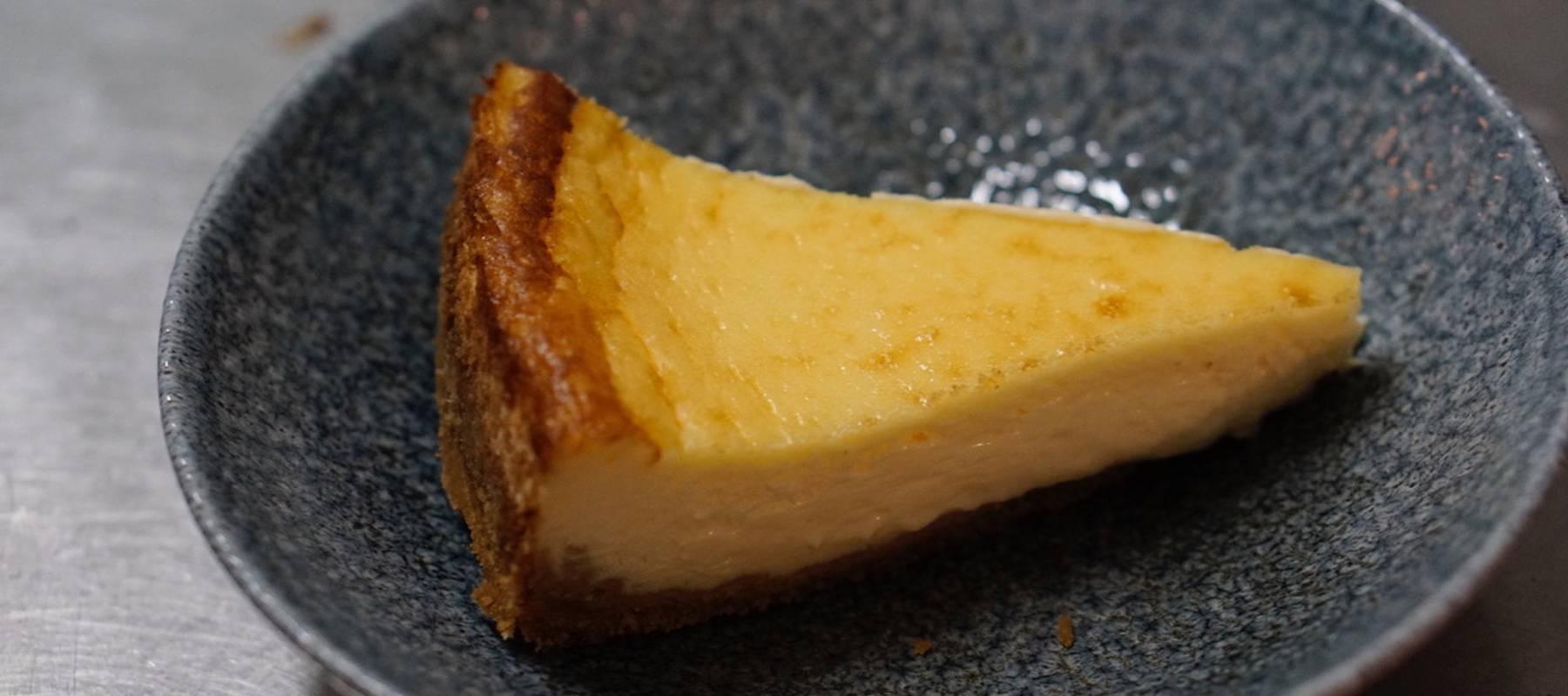 Las cuatro mejores tartas de queso de España