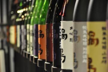 Botellas de sake.