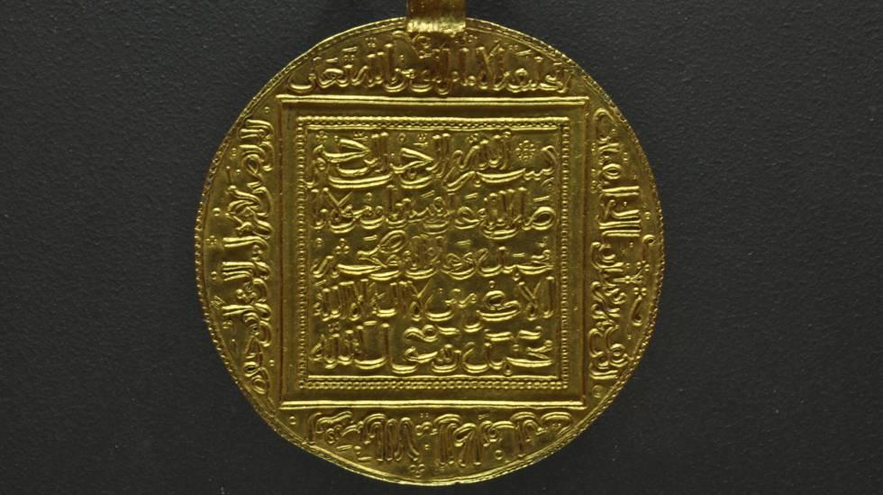 Pieza almohade (1248-1267): Abû Hafs-Omar Al Mortadha, moneda de 10 dinars acuñada en Marrakech.