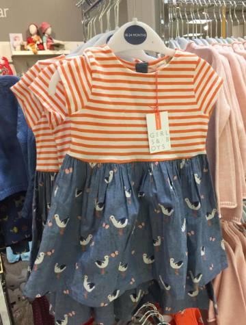 6136d2d7c Los grandes almacenes que ya no diferencian entre la ropa de niño y ...