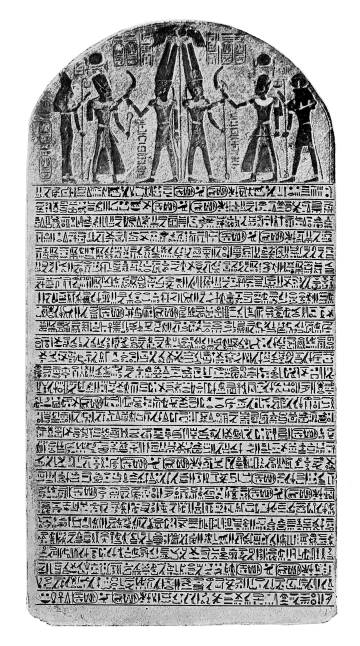La estela del faraón Merneptah meciona una campaña militar contra los israelitas en la antigua Canaán en los tiempos de Josué.