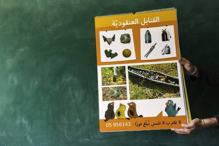 Líbano, conflictos... - Página 3 1520599911_329980_1521031481_sumario_normal_recorte1