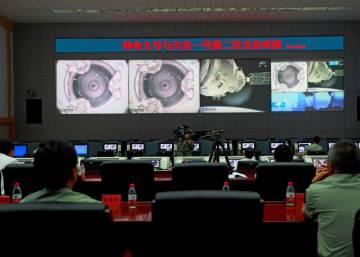 Así vigila España la estación espacial china que caerá del espacio sin control