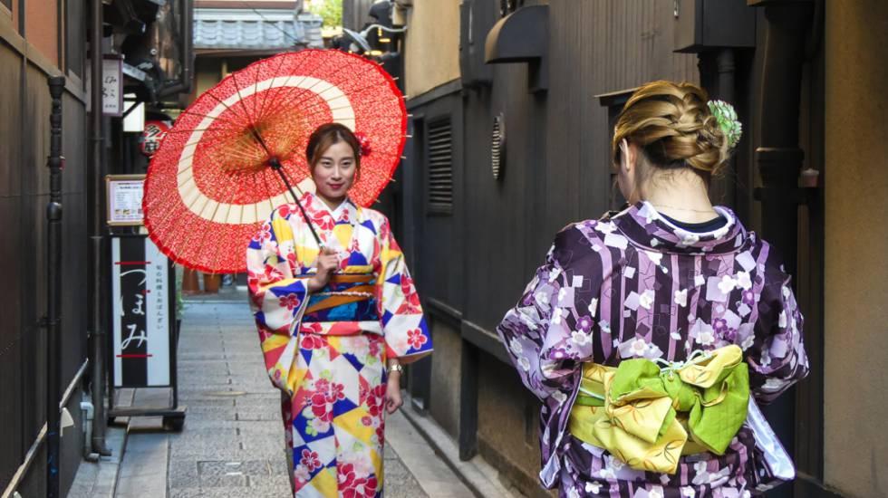 El barrio de Gion, en Kyoto.