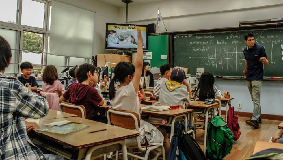 Gigantes de la educacion