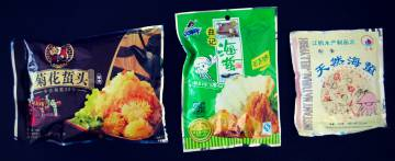 Snacks chinos que contienen medusa.