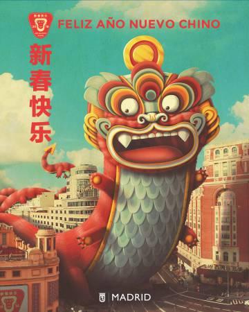 Campaña municipal para celebrar el Año Nuevo chino, por Bakea.