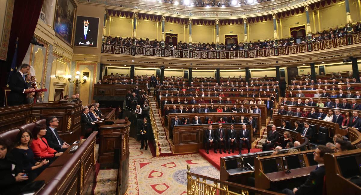 Vista general del hemiciclo durante el discurso de Felipe VI