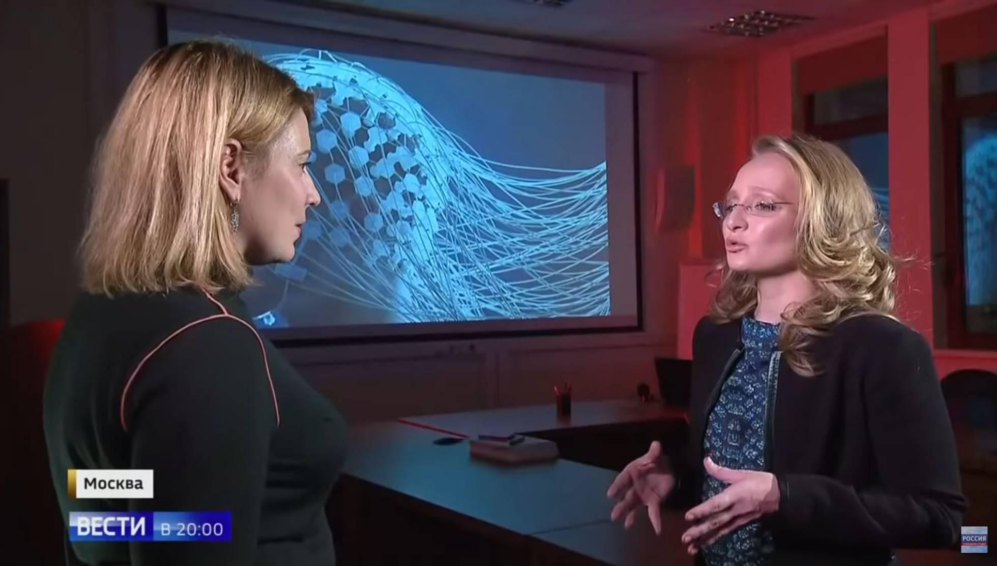 La misteriosa hija de Putin hace su debut en una entrevista en televisión