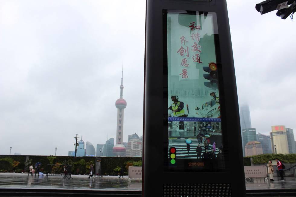 Sistema de vigilancia 'inteligente' en China.