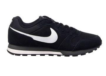 5e9f80cf Las Nike MD Runner 2, las New Balance 220 y otras ofertas en zapatillas