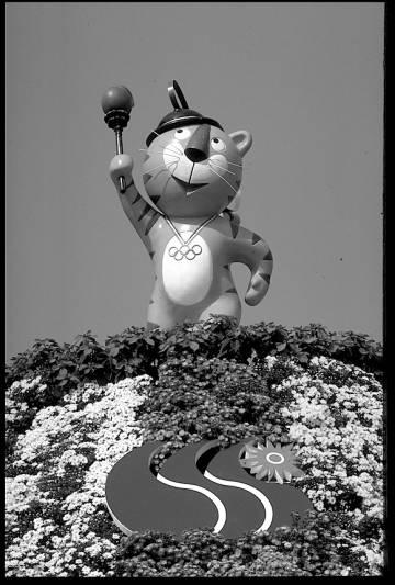 Hodori, la mascota de los Juegos Olímpicos de Seúl 1988. Con él empezó casi todo.