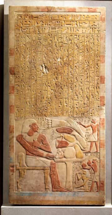 Estela del mayordomo Mentuwoser. Reino Medio, ca. 1944 B.C. Metropolitan Museum of Art, New York.