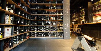 Las mejores vinotecas de madrid y barcelona el viajero - Fotos de vinotecas ...
