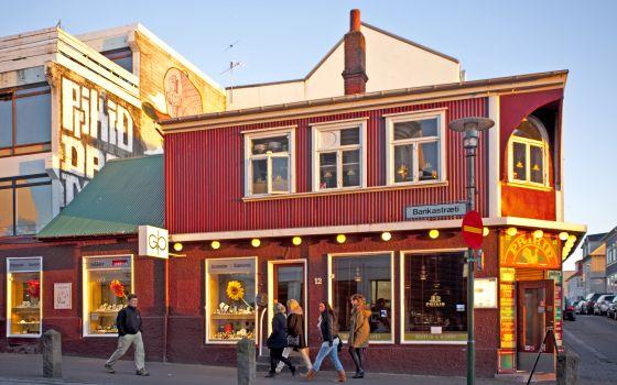 Calles del centro de Reikiavik, en Islandia, donde residió Bobby Fischer durante los últimos años de su vida.