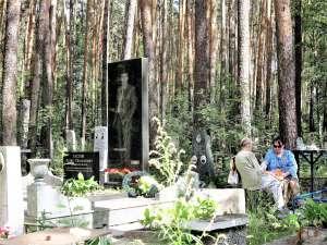 El conocido como Cementerio de los Mafiosos en Ekaterimburgo.