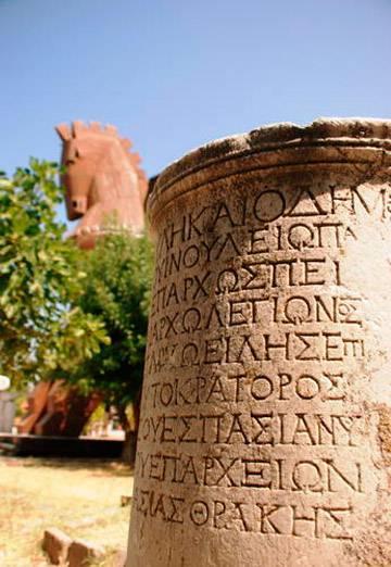 Yacimiento arqueológico de Troya, en Turquía.