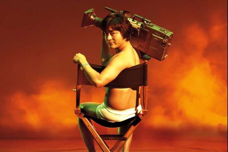 Cuando se estrena The Naked Director Temporada 2