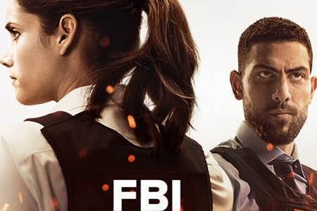 Cuando se estrena FBI Temporada 4