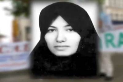 b480c79be337 El destino de la mujer condenada a ser lapidada en Irán sigue en el ...