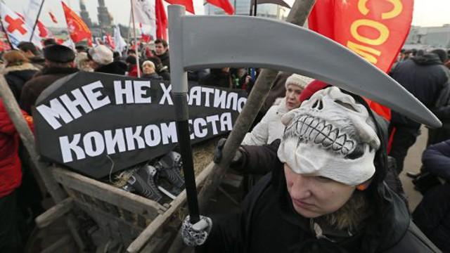 Protesto de médicos em Moscou a favor da previdência pública.