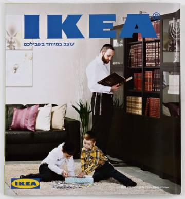 portada del catlogo de ikea destinado a la comunidad juda