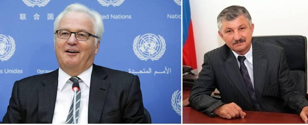 El embajador de Rusia ante Naciones Unidas, Vitali Churkin (izquierda), fallecido en febrero, y el cónsul en Atenas, Andréi Malanin, muerto en enero.