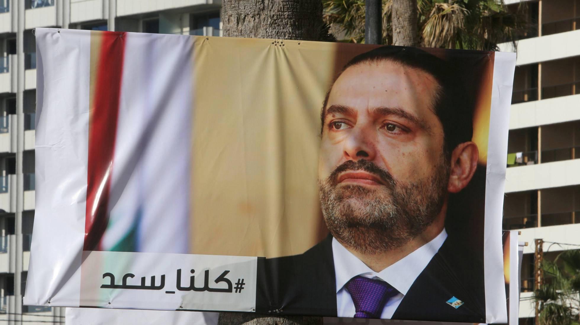Conflicto Arabia Saudita - Líbano 1510320280_100644_1510333278_noticia_normal_recorte1