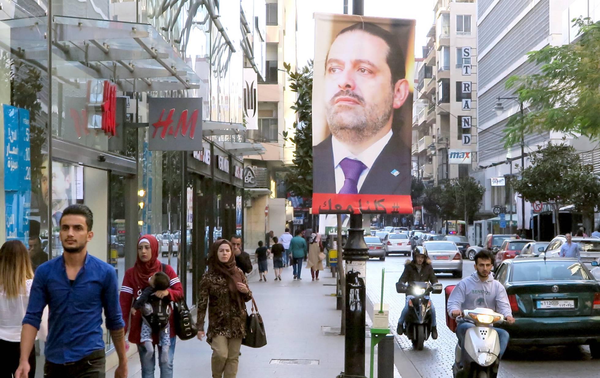 Conflicto Arabia Saudita - Líbano 1510829064_466769_1510829191_noticia_normal_recorte1