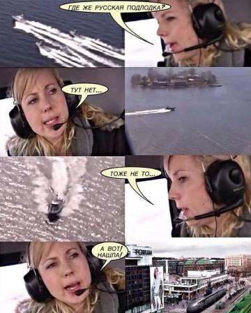 Collage sobre Jessikka Aro publicado por 'trolls'.