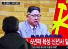 """Seúl propone a Corea del Norte mantener conversaciones de """"alto nivel"""" el 9 de enero"""