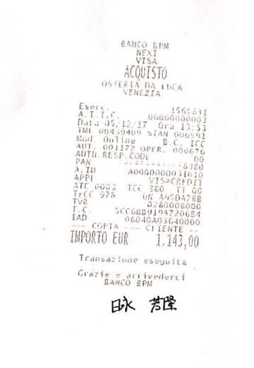 La copia del recibo de la cuenta que pagaron los cuatro estudiantes en Venecia, publicada por 'Il Gazzetino'.