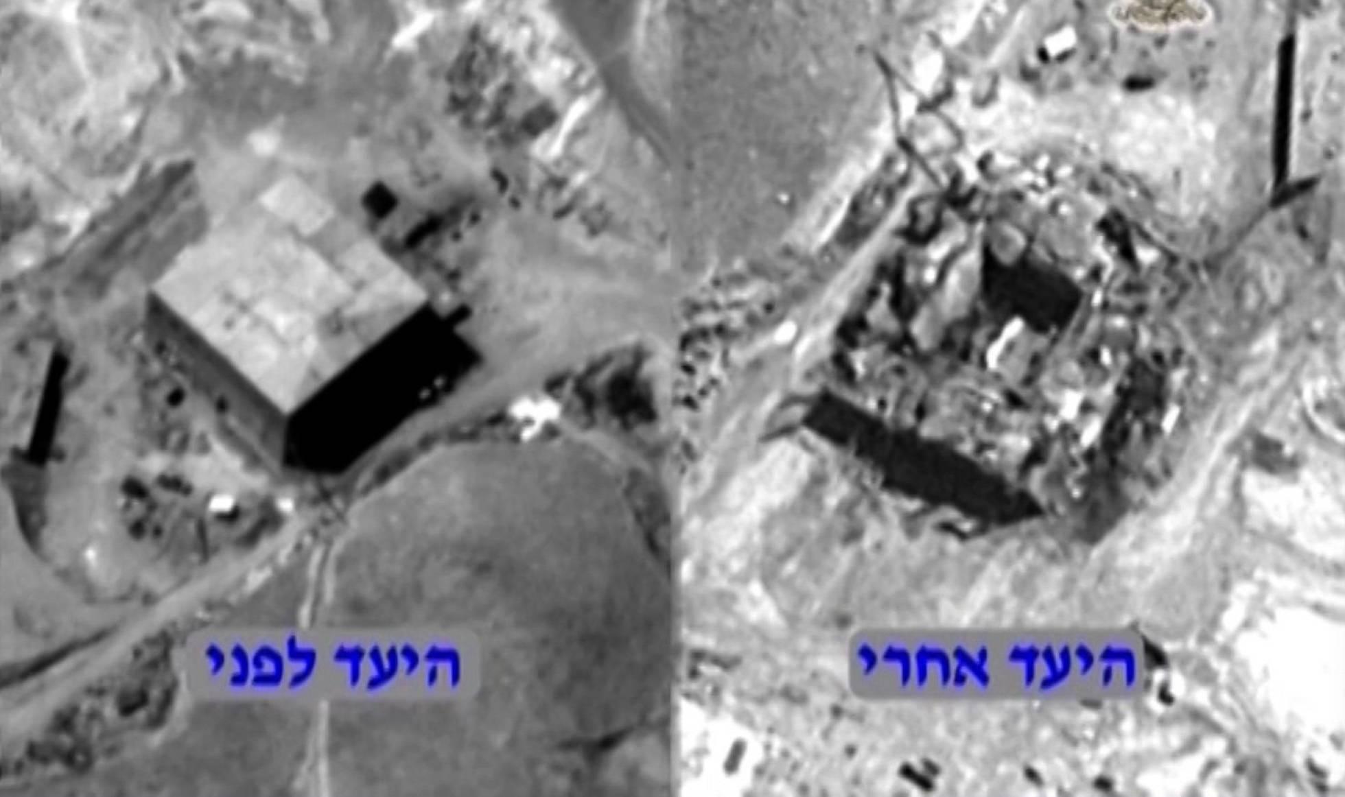 Israel en el conflicto en Siria - Página 11 1521647331_814776_1521651328_noticia_normal_recorte1