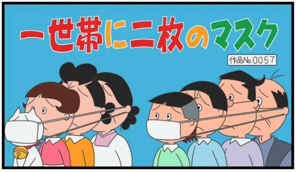 Meme con los personajes de la serie de dibujos animados 'Sazae-san' compartiendo las dos mascarillas.