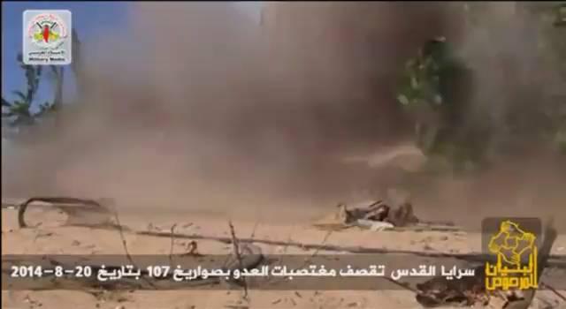 Israel mata três chefes militares do Hamas em um bombardeio em Gaza