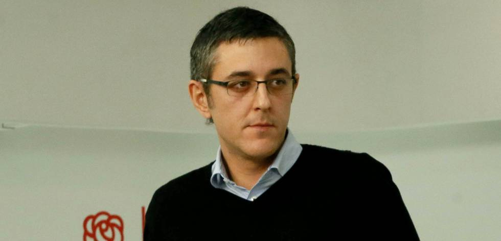 Rueda de prensa de Eduardo Madina en la sede del PSOE.