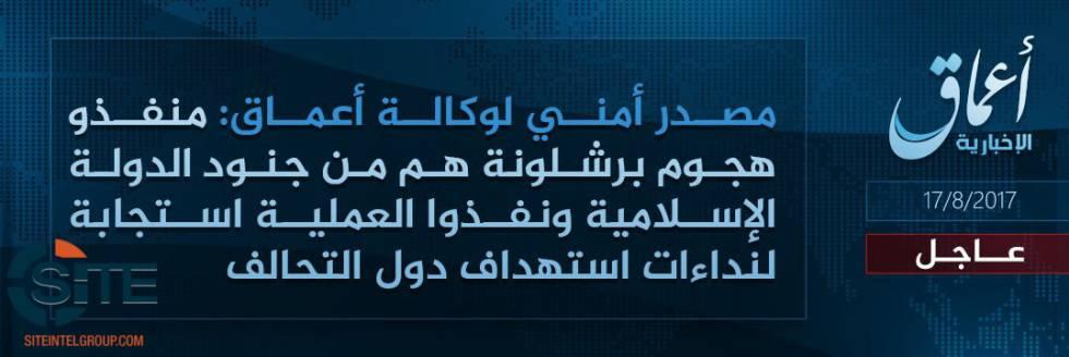 Mensaje de ISIS donde reclama la autoría del atentado