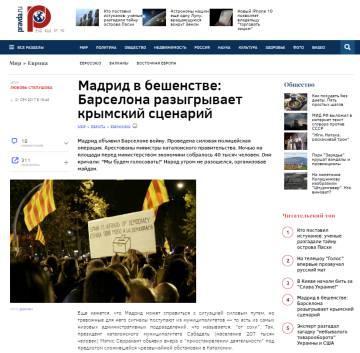 "A Pravda headline reading: ""Anger in Madrid: Barcelona recreates the scenario in Crimea."""