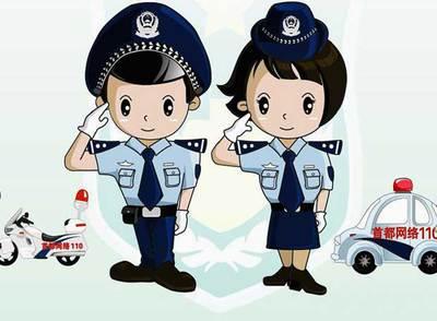 Cber polica china alto ah  Sociedad  EL PAS