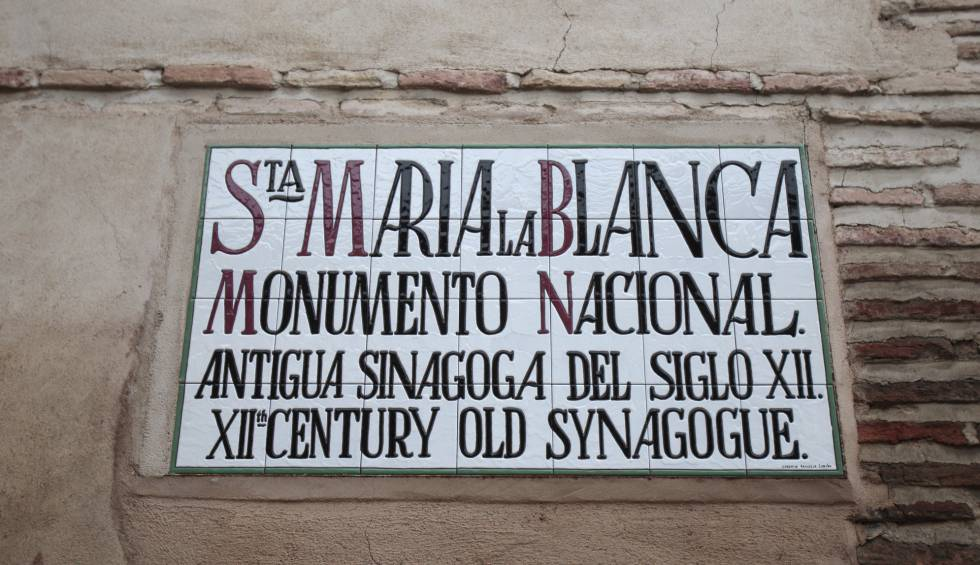 Cartel antiguo en Santa María la Blanca, en Toledo.