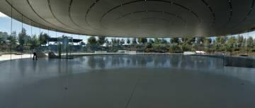 El recibidor del teatro Steve Jobs.